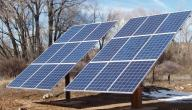 كيف تصنع ألواح الطاقة الشمسية