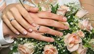 كيف تخطط للزواج