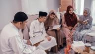 رمضان كيف نستقبله وكيف نغتنمه
