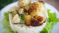 كيفية طبخ أكلات رمضانية