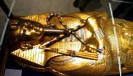 كيف مات فرعون