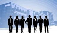 تعريف تخطيط القوى العاملة