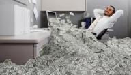 كيف اصبح غنياً