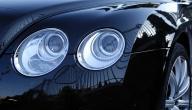 اجمل سيارات العالم
