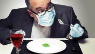 كيفية تخلص الجسم من السموم