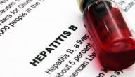 طرق انتقال الوباء الكبدي