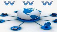 ما فوائد وأضرار الانترنت