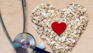طريقة خفض الكوليسترول