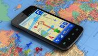ما المقصود بالموقع الجغرافي