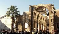 ما أقدم عاصمة في التاريخ