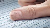 طرق الغش في الامتحانات