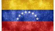 ما اسم عاصمة فنزويلا