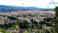 ما عاصمة الاكوادور