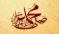 ما أشهر غزوات النبي