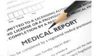 كيف أكتب تقرير طبي
