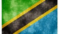ما عاصمة تنزانيا