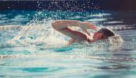 كيف تتعلم السباحة