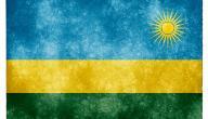 ما عاصمة رواندا