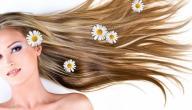 كيف تحصل على شعر ناعم