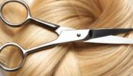 ما فوائد قص الشعر