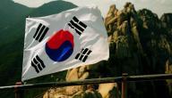 ما عاصمة كوريا الشمالية