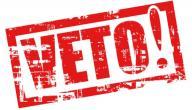 ما معنى حق الفيتو