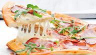 ما نوع الجبنة المستخدمة في البيتزا