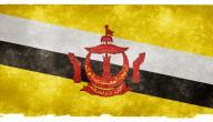 ما عاصمة بروناي