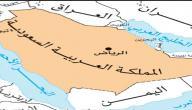ما أهمية موقع شبه الجزيرة العربية