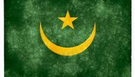 ما عاصمة موريتانيا