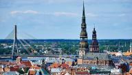 ما عاصمة لاتفيا