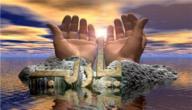 كيفية مغفرة الذنوب