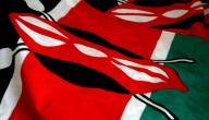 ما عاصمة كينيا