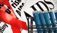 ما هو أصل مرض الأيدز