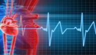 ما هو المعدل الطبيعي لضربات القلب