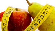 كيف أخسر 10 كيلوغرامات في شهر