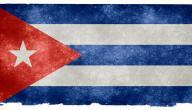 ما عاصمة كوبا