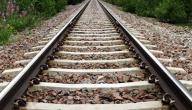 اول سكة قطار