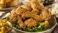 كيفية طبخ دجاج كنتاكي