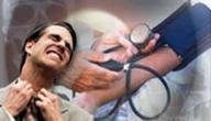 ما علاج ضغط الدم المرتفع