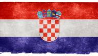 ما هي عاصمة كرواتيا