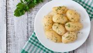 ما هو رجيم البطاطس المسلوقة