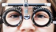 ما هي أسباب قصر النظر
