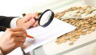 تعريف التحليل المالي وأهداف التحليل المالي
