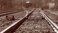 اول سكة حديد انشأت في العالم