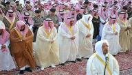 حكم صلاة العيد
