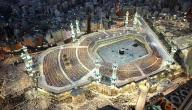أسباب الأزمة الإقتصادية العالمية والحل الإسلامي