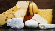 طريقة عمل الجبنة القريش