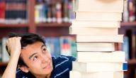 قلق الإمتحان والتحصيل الدراسي : علاج القلق عند الاطفال