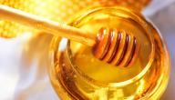 هل العسل يزيد الوزن
